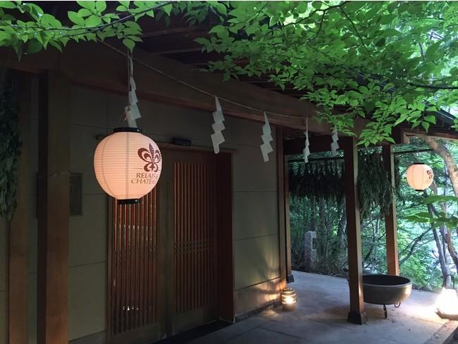 1931年創業、国定公園内に佇む一軒宿の扉温泉明神館。