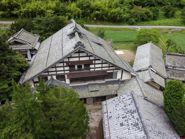 里山に囲まれた国の登録有形文化財Satoyama villa 本陣
