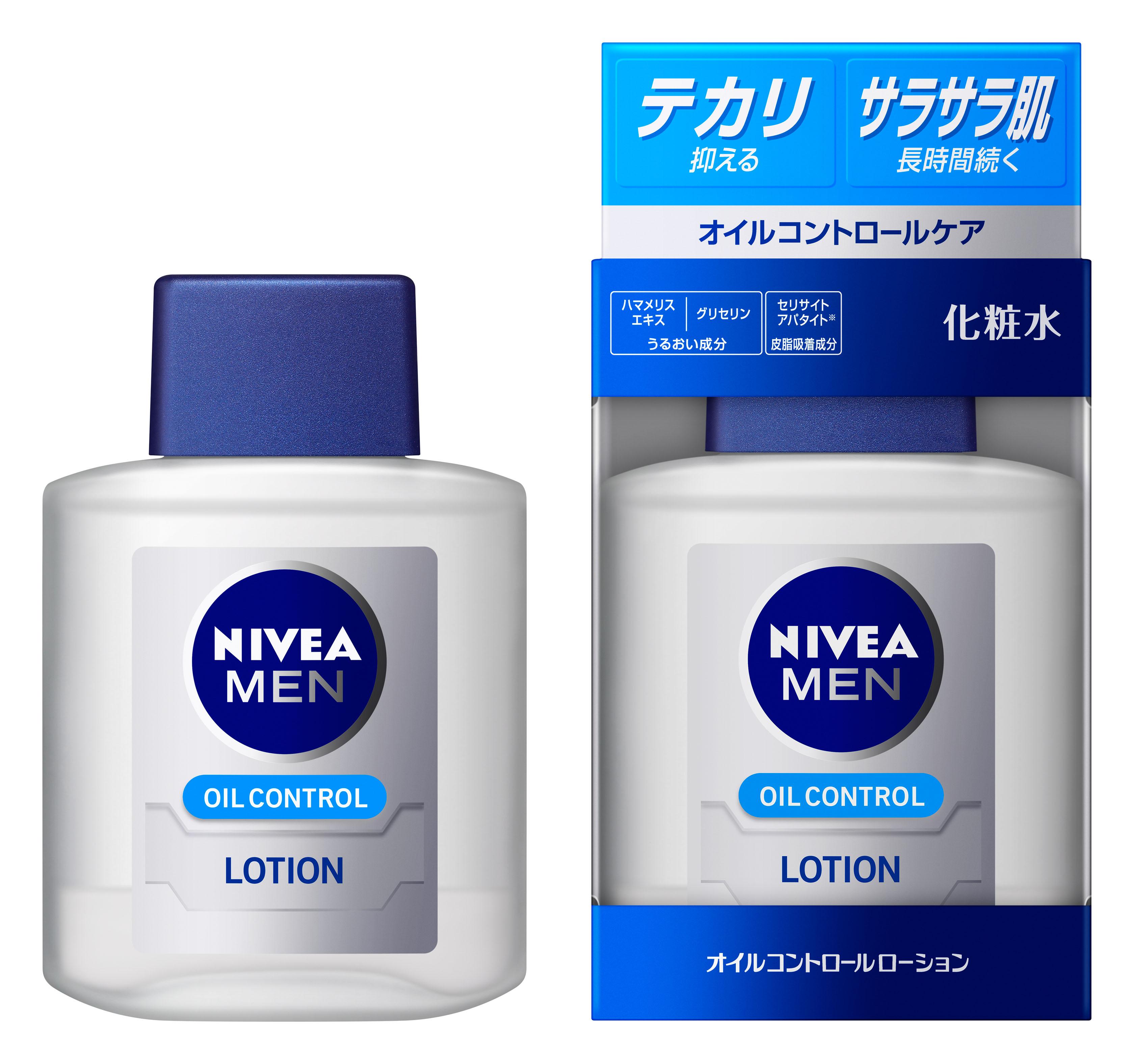 化粧 メンズ 水 テカリ