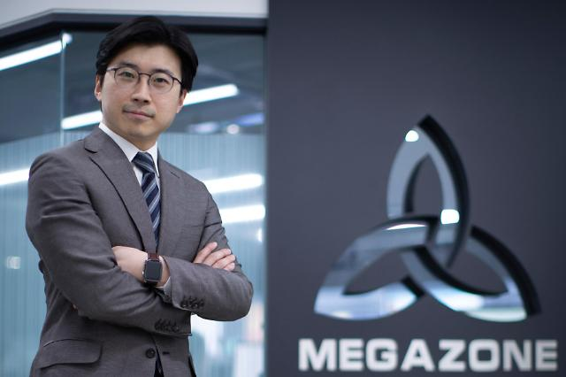 Megazone Cloud Corporation 代表取締役Max Lee