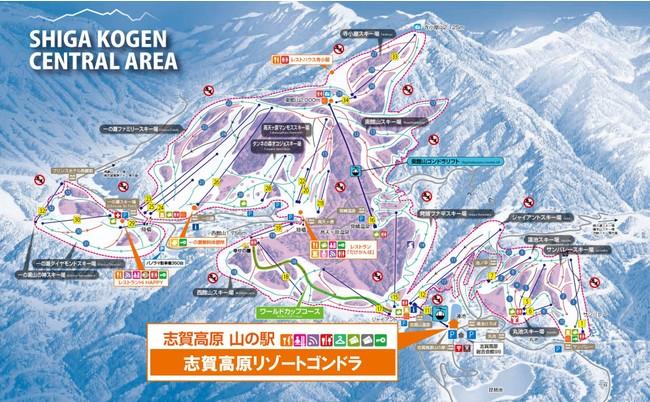 志賀高原リゾート開発株式会社 2020-21冬シーズンに向け、8億円規模の ...