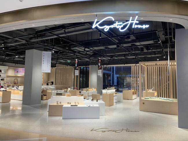 上海市に2019年12月オープンした「KYOTO HOUSE」