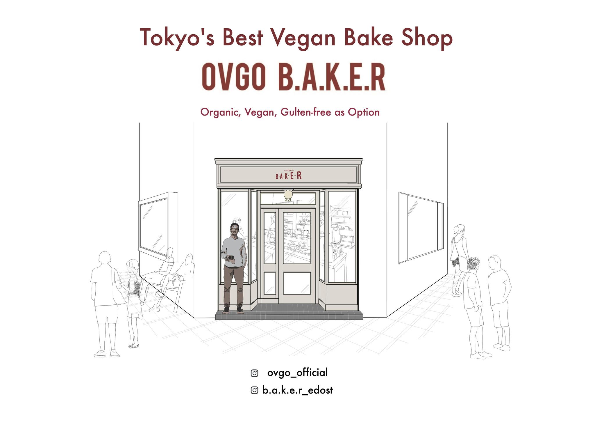 アメリカンヴィーガンベイクショップovgo B.A.K.E.Rが初の路面店『ovgo B.A.K.E.R Edo St.店』を東京・日本...