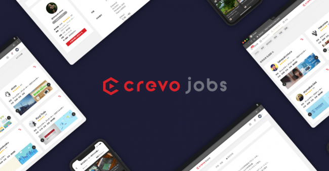 Crevo Jobs