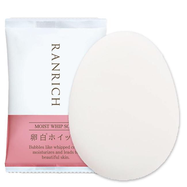 ▲健康家族の洗顔石鹸