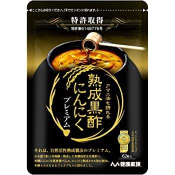 ▲2012年2月29日に発売した黒酢にんにく