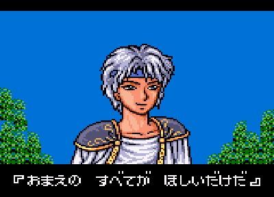 ゲーム画面5