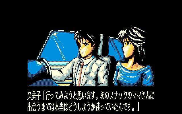 ゲーム画面3