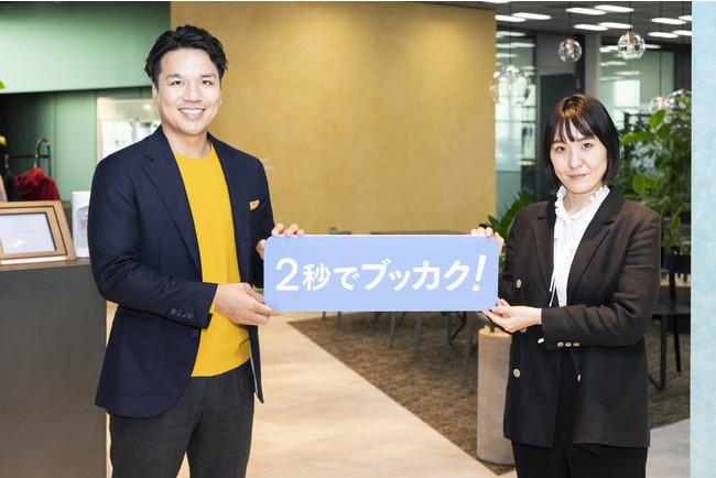 左 :清水 雅史(株式会社RENOSY X 代表取締役 CEO) 右:米満ひとみ(株式会社マンションマーケット)
