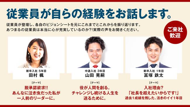 全従業員の物心両面の幸福を追求する、私の幸福。 | 朝日新聞デジタル ...