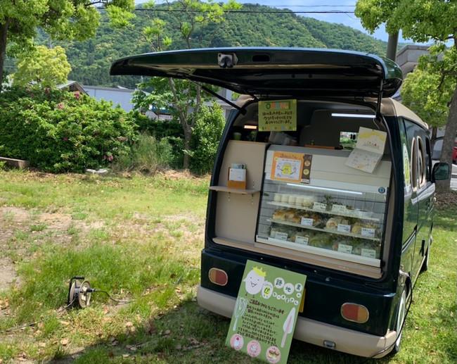 パティスリーウフ様は敦賀の移動販売式のプリンやスイーツショップ