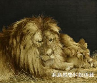 製品 刺繍絵画≪獅子図≫ 高島屋製 明治中期~大正期 絹糸