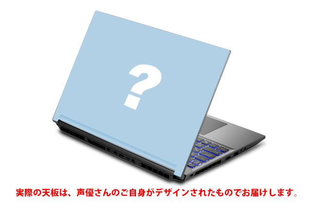 15.6インチノートパソコン ハイエンドモデル