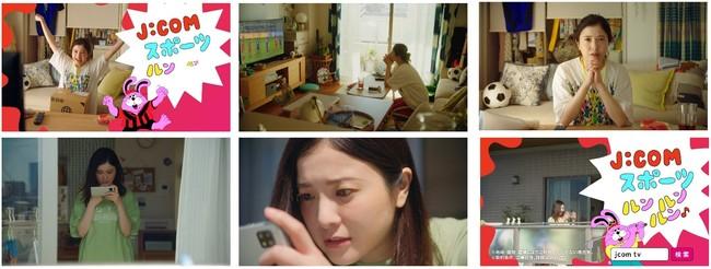 由里子 動画視聴 吉高 映画「きみの瞳が問いかけている」動画を無料でフル視聴できる配信サイトを紹介!