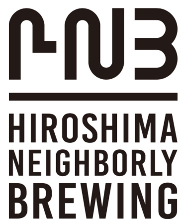 HIROSHIMA NEIGHBORLY BREWING(ヒロシマネイバリーブリューインク