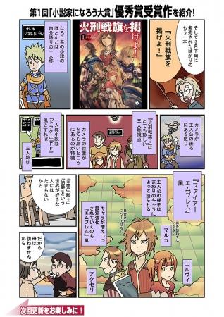 image 4  前へ 次へ  マンガ『銭』『限界集落温泉』の鈴木みそが、出版界のジャパニーズ・