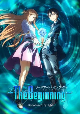 (C)SWORD ART ONLINE THE BEGINNING PROJECT