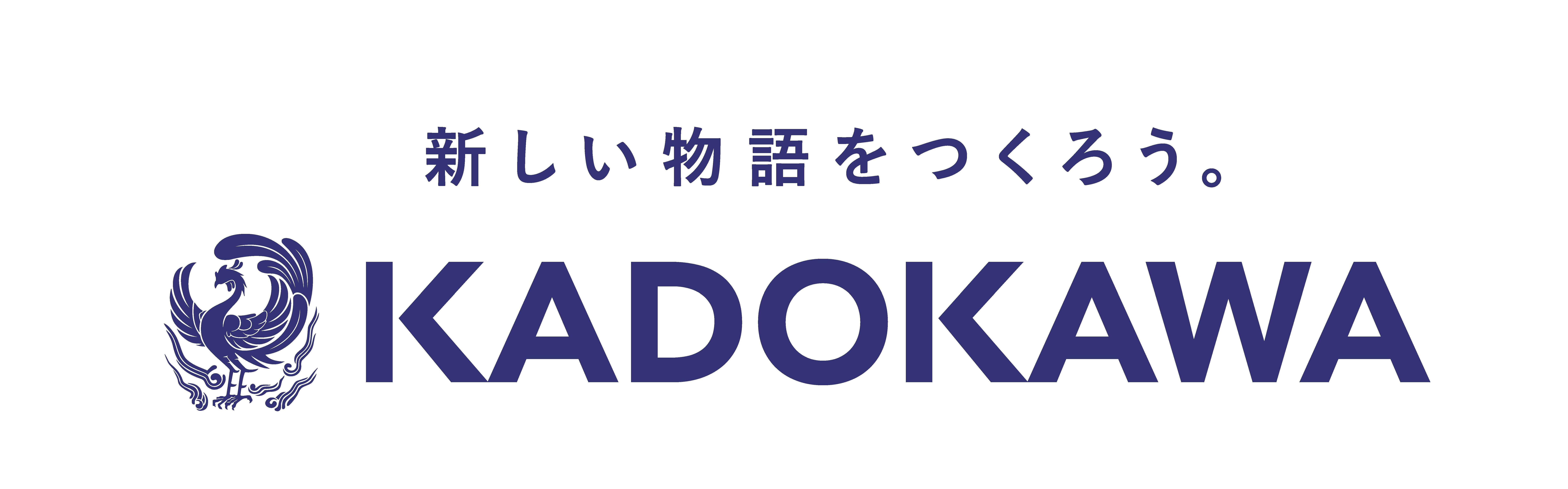 子会社9社と合併し新生「KADOKAWA」がスタート。 新しいロゴとキャッチフレーズ、 記念キャンペーンの展開を開始します