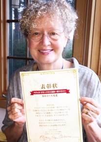 コネチカット州の自宅で、  表彰状にサインする著者