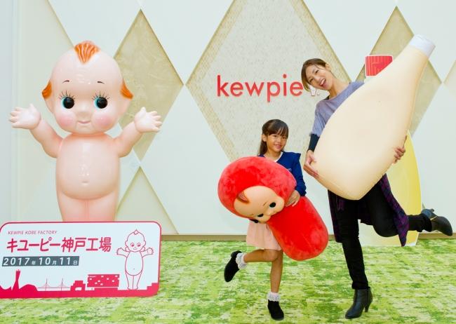 「キユーピー神戸工場」など、  ニュースがいっぱいの工場見学を大特集!