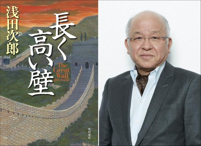 画像右:浅田次郎氏(撮影_ホンゴユウジ)