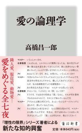 ベストセラー『理性の限界』シリ...