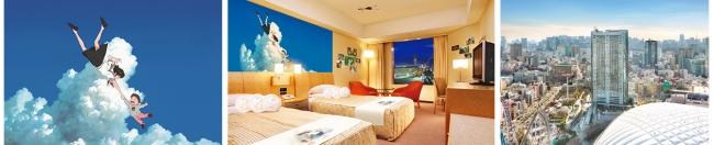 (左)「未来のミライ」キービジュアル (C)2018スタジオ地図 ・(中)ルームデザインイメージ ・(右)東京ドームホテル外観