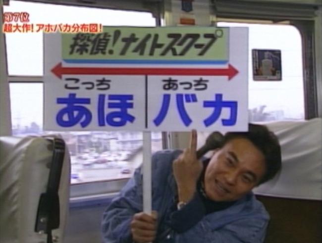 探偵 ナイトスクープ 東京