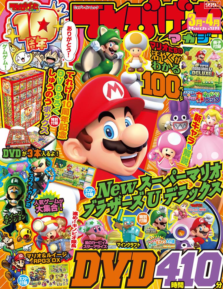 new スーパー マリオ ブラザーズ rom