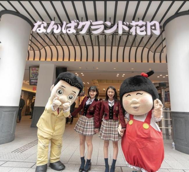 特集「NMB48とめぐる!新しい大阪ガイド。」では、NMB48のお膝元である大阪・なんば周辺をはじめ、大阪城公園などの新名所や注目グルメを徹底ガイドしています