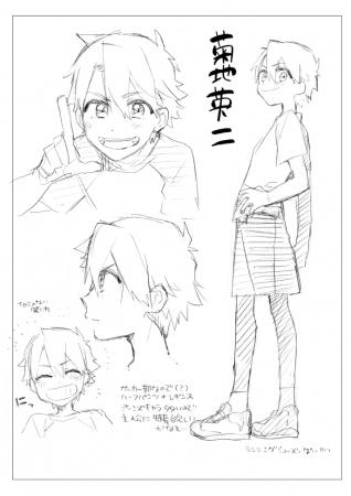 『ぼくらの七日間戦争』キャラクターデザイン画