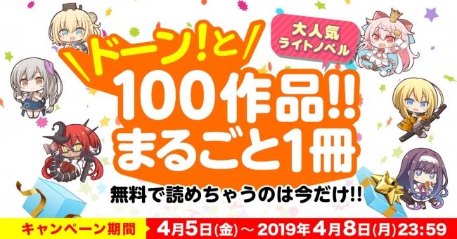 https://prtimes.jp/i/7006/5715/resize/d7006-5715-794787-0.jpg