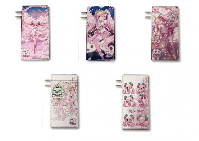 桜ミク モバイルバッテリー 5000mAh