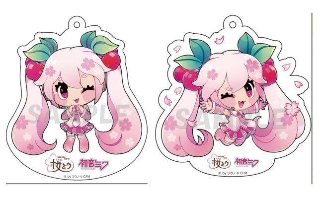 桜ミク アクリルキーホルダー 2種