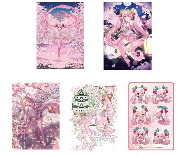 桜ミク ブランケット 5種