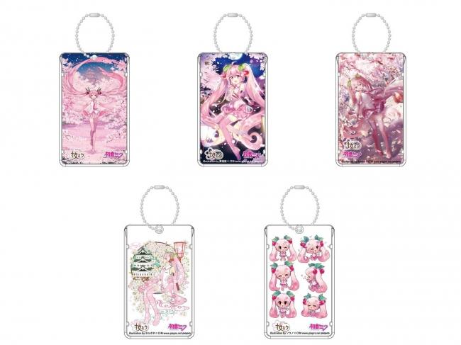 桜ミク ICカードケース(USUCa)5種