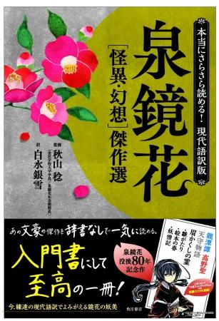 (C)朝霧カフカ・春河35/KADOKAWA イラスト/春河35