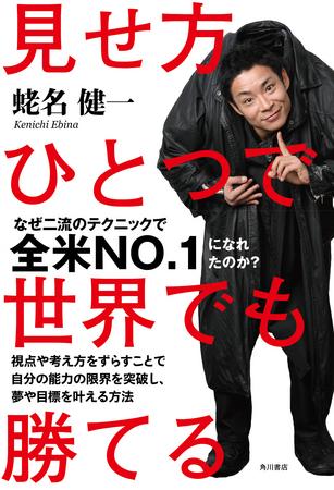 ドル 1 円 万 日本