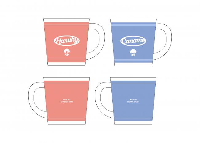 ▲カナメ・ハルキー各カラーのオリジナルマグカップ(2個セット)※イメージになります