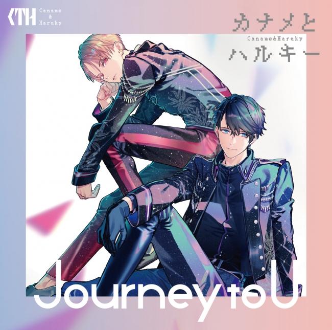 ▲1stアルバム「Journey to U」通常盤