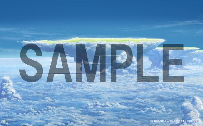 雲と空(1920×1200ピクセル、1440×1024ピクセル、1280×1024ピクセルの3サイズ)