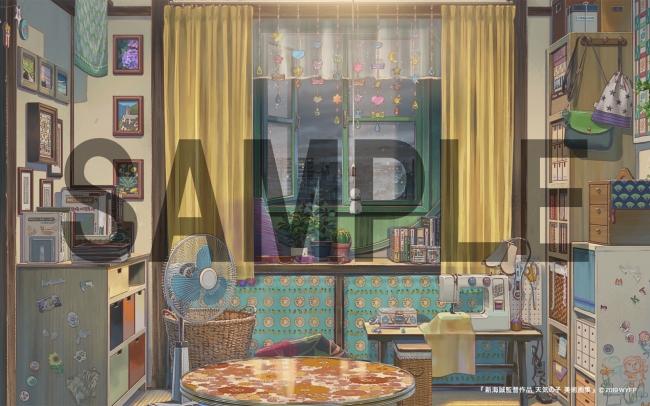 陽菜の部屋(1920×1200ピクセル、1440×1024ピクセル、1280×1024ピクセルの3サイズ)