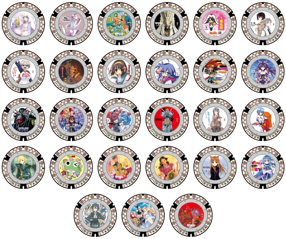 マンホール 東所沢 株式会社KADOKAWAのイラストを掲載した、日本初のLED発光する「イルミネーションマンホール」が東所沢に登場! 所沢市ホームページ