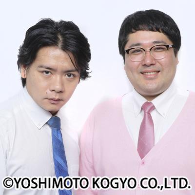 マヂカルラブリー/野田クリスタル(左)、 村上(右)