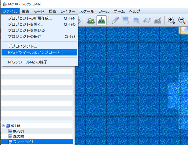 ↑niconicoアカウントをお持ちの方は、「RPGアツマール にアップロード」から直接作品投稿が可能です。