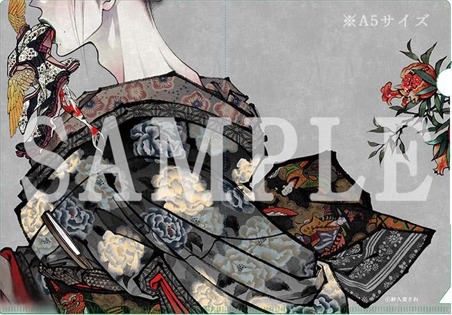 『化け者心中』【特典A:クリアファイル】SAMPLE