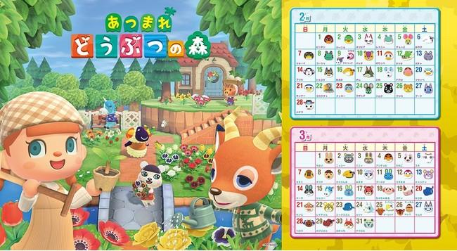 あつ 森 イベント カレンダー