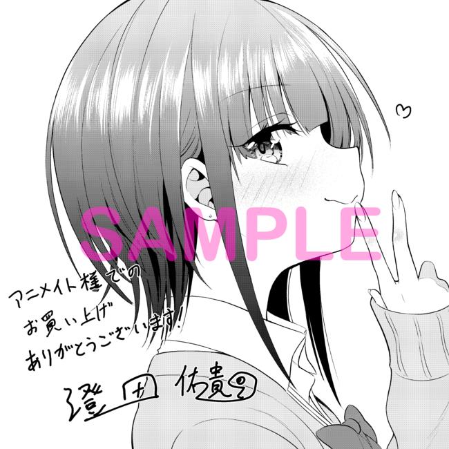 ▲アニメイト:特製ミニ色紙