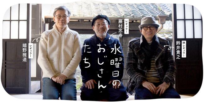 番組キービジュアル 撮影=小岩井ハナ