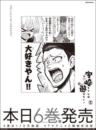 3月9日(火)日本経済新聞朝刊